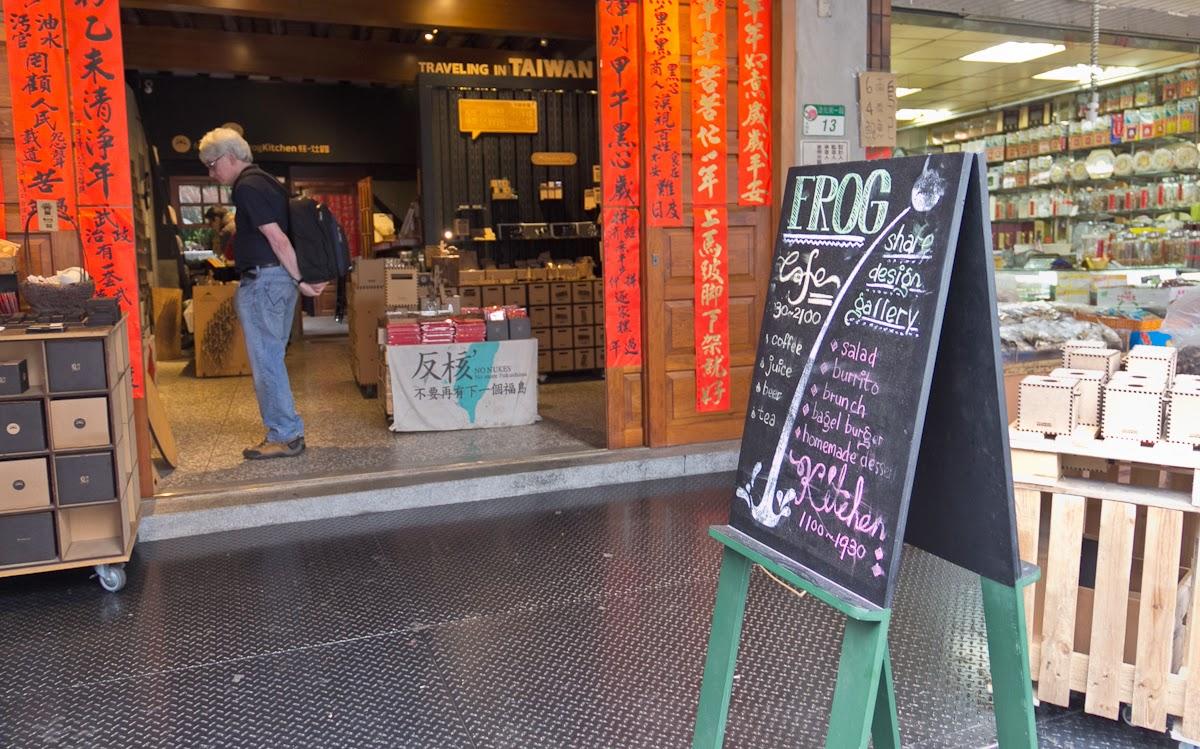 Frog Cafe, Taipei